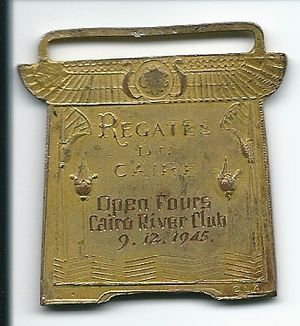 Maadi Cup - Regates Du Caires - Cairo River Club - Open Fours Rowing Medal - 9th December 1945