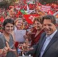 Registro da Candidatura de Lula (2).jpg