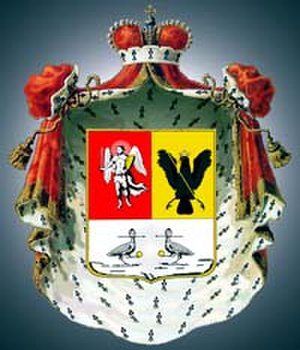Repnin - Princely arms of the family