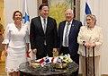 Reuven Rivlin host Juan Carlos Varela, May 2018 (7415).jpg
