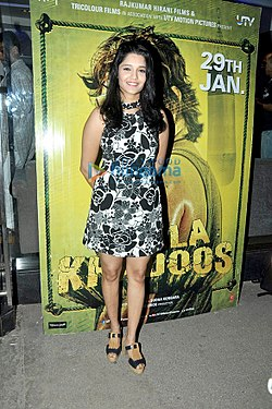 Ritika Singh at Saala Khadoos screening.jpg
