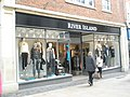 River Island in Winchester High Street - geograph.org.uk - 1539938.jpg