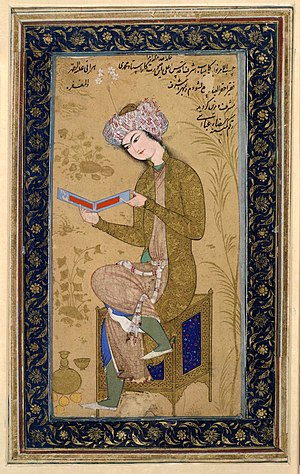 Reza Abbasi - Youth reading, 1625–26