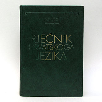Demographics of Croatia - Croatian language dictionary published by Vladimir Anić in 1991