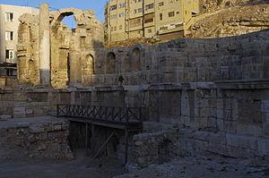 Nymphaeum (Amman) - The Nymphaeum in Downtown Amman