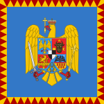 Royal standard of Romania (Crown Prince, 1922 model).svg