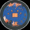 Rudolf Steiner's Apocalyptic Seal - 3 four horsemen.png