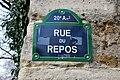 Rue du Repos, Cimetière du Père Lachaise.jpg