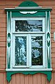 Russia - windows of the building - 015.jpg
