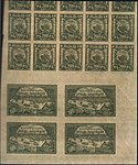 Russia 1921 CPA 9 and 29 printing sheet part.jpg
