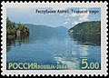 Russia stamp 2004 № 987.jpg