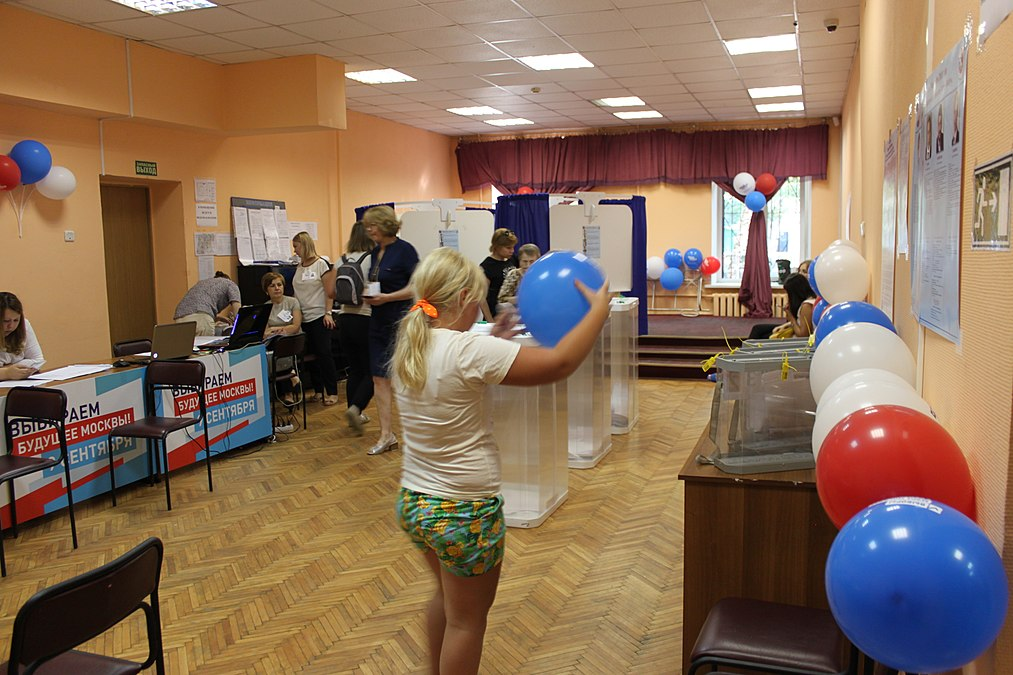 Russian Moscow election 2018 in SVAO 06.jpg