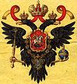 Russian coa 1742.jpg