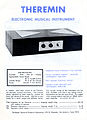 SWTPC Catalog 1969 pg20.jpg