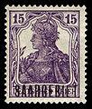 Saar 1920 34 Germania.jpg
