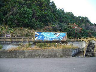 Saga-Kōen Station Railway station in Kuroshio, Kōchi Prefecture, Japan
