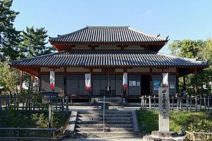 Saidai-ji - Image: Saidai ji Nara Japan 03n