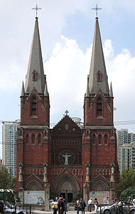 Saint-Ignatius cathedral of Shanghai.jpg