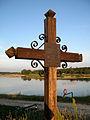 Saint-Père-sur-Loire (croix près du pont) 5702.jpg