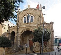 Saint Louis Latin Cathedral (Beirut).jpg