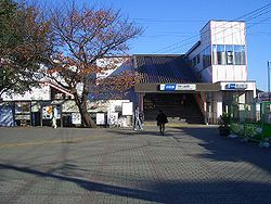 Sakuragaoka Station West Exit.JPG