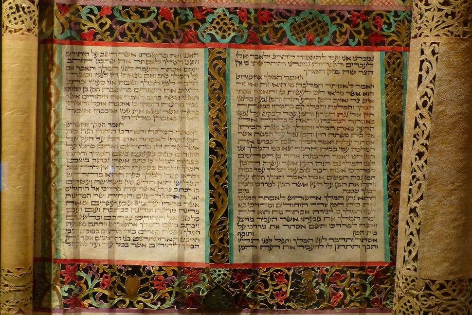 Sammlung Braginsky Megillah2