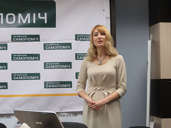 Samopomich meeting in Chernihiv, 21 November 2014 IMG 1534 02.JPG