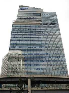Samsung japan headquarter.JPG