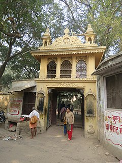Sankat Mochan Hanuman Temple Hindu temple in Varanasi, Uttar Pradesh, India
