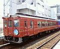 SanrikuRailway 36-600 Shiosai.jpg