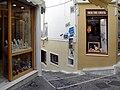 SantoriniFiraStepsToOldPort.jpg