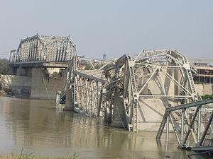 Al-Sarafiya bridge - Image: Sarafiah 4