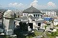 Sarajevo Jewish cemetery.jpg