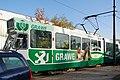 Sarajevo Tram-811 Depot 2011-11-04 (2).jpg
