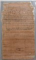 Scroll MET sf1978-348-1a.jpg