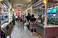 Seafood section of Sanqi Baihui Market, Hall 1 (20190519152946).jpg