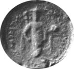 Seal of Stefan Radoslav.jpg