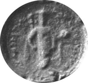 Stefan Radoslav - Image: Seal of Stefan Radoslav