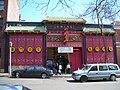 Seattle-Longmen-Jiujia-3576.jpg