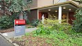 Seattle University, 2018 - 06.jpg