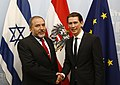 Sebastian Kurz and Avigdor Lieberman (11995373836).jpg
