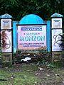 Sector Monzon - panoramio.jpg