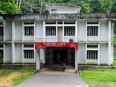 Security office, University of Chittagong (02).jpg
