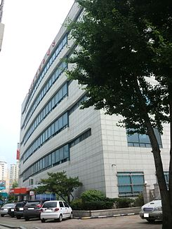 Seoul Gwangjin Post office.JPG