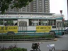 Shanghai Bus.jpg