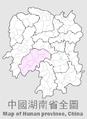 Shaoyang.png