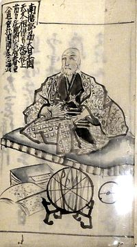 Shibukawa Syunkai from Tenmon-Taii-Roku.jpg
