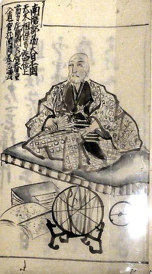 Shibukawa Shunkai - Shibukawa Shunkai