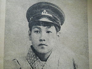 Shigeru Yoshida - Yoshida as a child