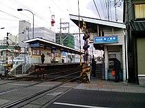 Shimanoseki-Station-20080215.jpg